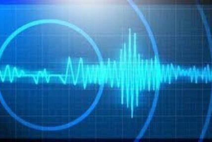 अलास्कामा ८.२ म्याग्नेच्युडको भूकम्प
