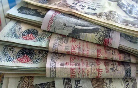 सरकारले ऋणको बोझ बढायो, प्रत्येक नेपालीलाई ५७ हजार