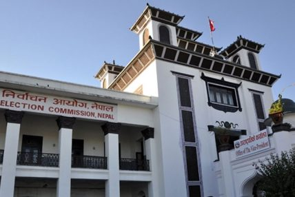 निर्वाचन आयोगले एक्सन: ४१ वटा पार्टीलाई ५० हजारको दरले जरिवाना