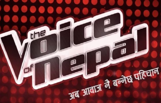 'द भ्वाइस अफ नेपाल'को नयाँ एपिसोड हेर्न छुटाउनु भयो कि ? (भिडियोसहित)