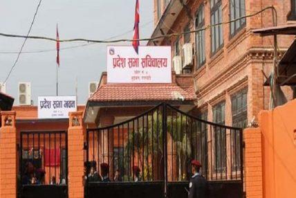 लुम्बिनी प्रदेशसभाको बैठक असार २७ सम्मका लागि स्थगित