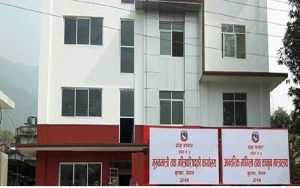 लुम्बिनीका तीन सांसद पदमुक्त