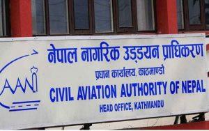 नागरिक उड्डयन प्राधिकरणमा १६४ जना कर्मचारीका लागी रोजगारीको अवसर