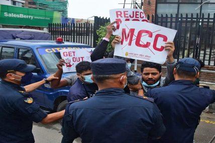 एमसीसीविरुद्ध अमेरिकी दूतावास अगाडि प्रदर्शन